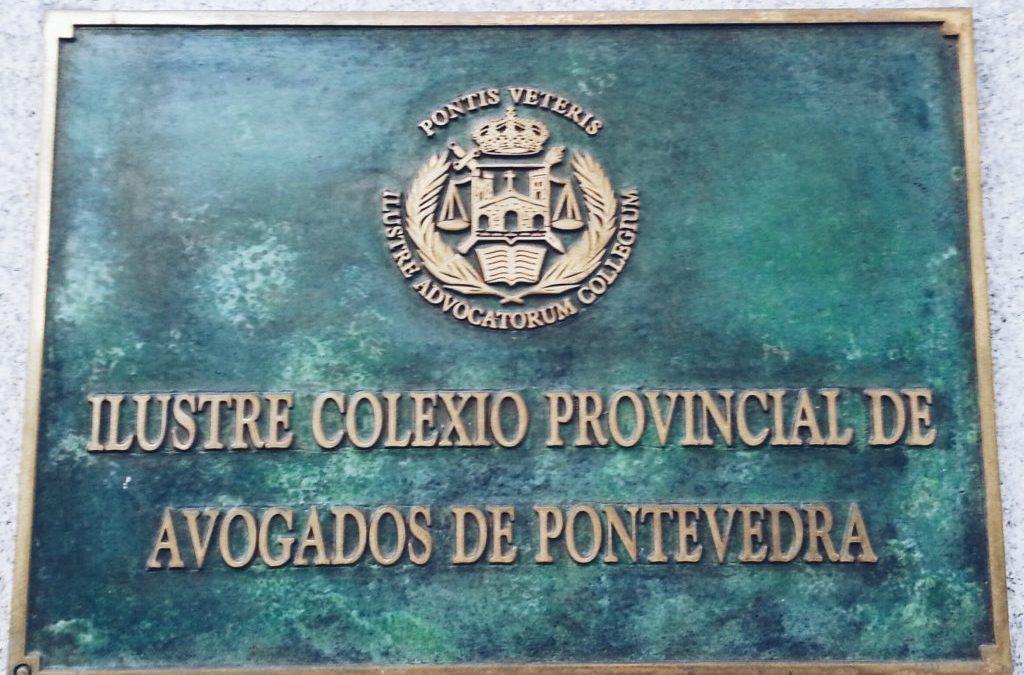 ICA Pontevedra, premio Cidade de Pontevedra